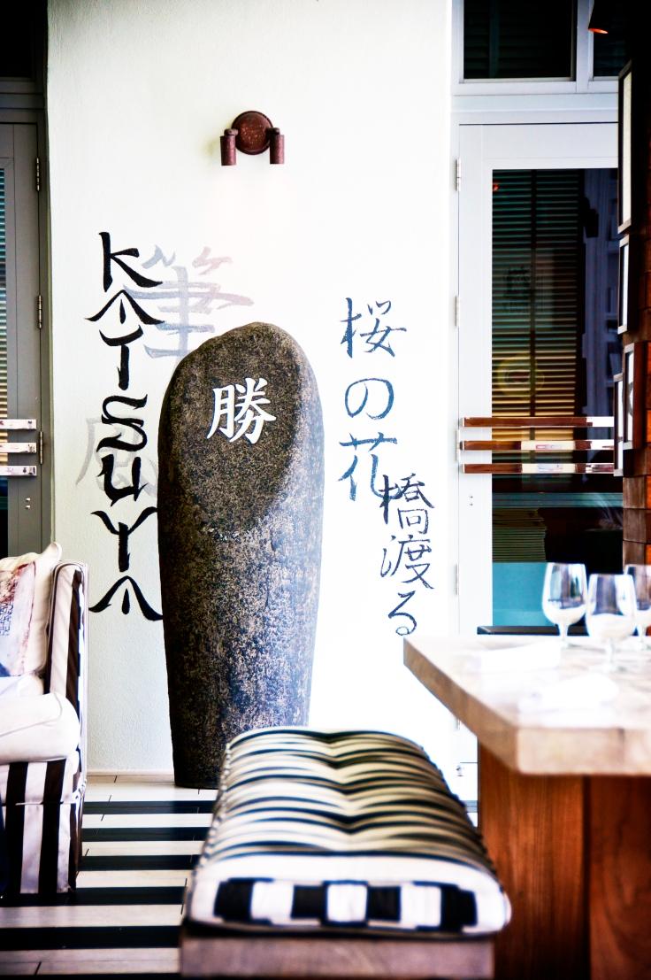 restaurant at SLS photo