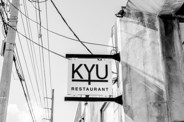 kyu 7 (1 of 1)